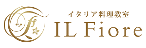 黄金比率 イタリア料理教室 IL Fiore